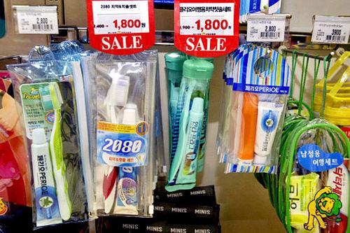 携帯用歯磨きセット1,800~4,000ウォン