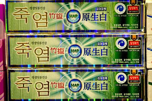竹塩の歯磨き 3,300ウォン