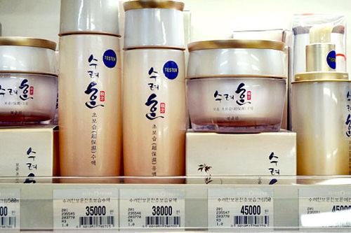 「秀麗韓」超保水液 35,000ウォン超保湿乳液 38,000ウォン超保湿クリーム 45,000ウォン超保潤エッセンス 45,000ウォン