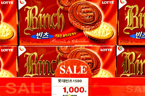 チョコビスケット「ビンツ」1,000ウォン(セール時)