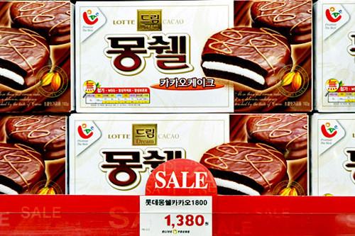 カカオケーキ「モンシェル」1,380ウォン(セール時)