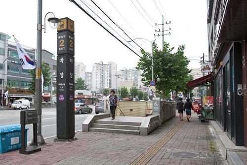 1. 地下鉄5号線 (マジャン、Majang)駅2番出口を出て約150m直進します。
