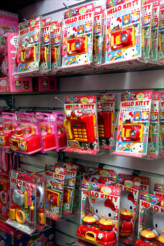 おもちゃ5,000~50,000ウォン