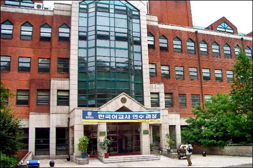 ソウルの語学堂で最古の歴史を誇る、延世大学校の語学堂