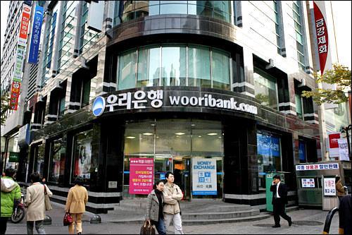 韓国の銀行は日本に比べ金利が高い