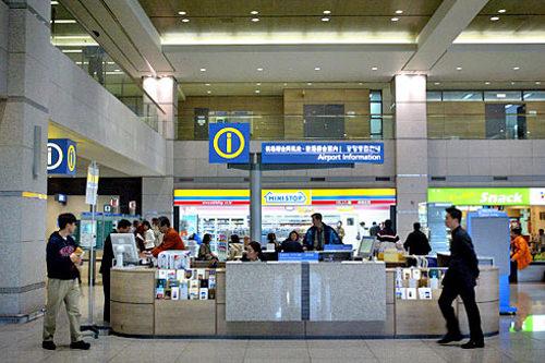 空港内インフォメーションセンター