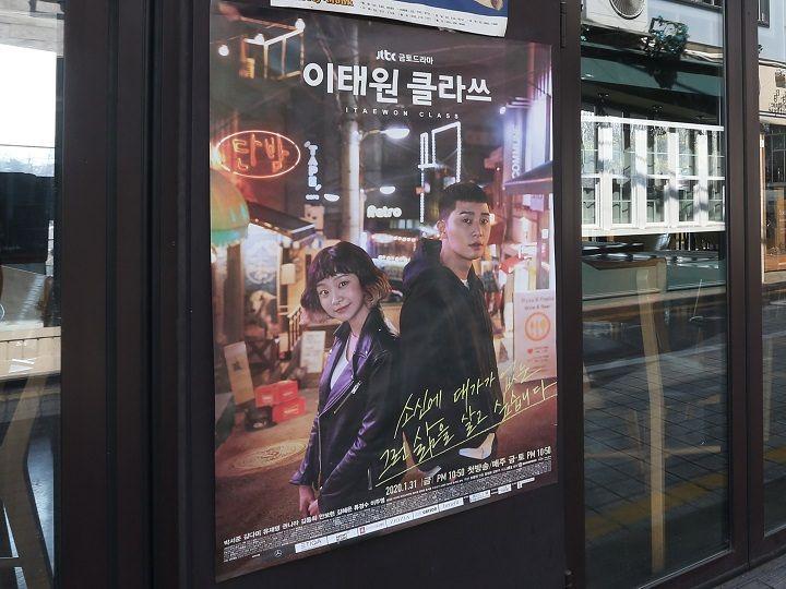 の ニュース の 話題 韓国