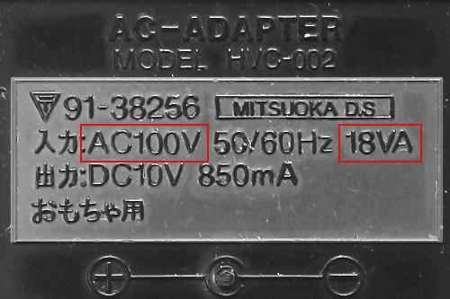 100V의 일본 대응 유형 전압 : 100V 소비 전력 : 18VA⇒18W ▼ 변압기