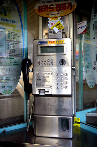 공중 전화 (전화 카드 동전 겸용)