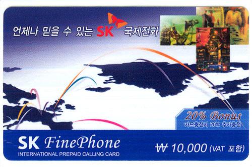 国際テレフォンカード(写真)は裏面に記載された番号をプッシュします