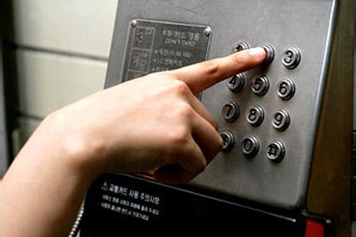読み取り信号が聞こえたら電話番号を押します