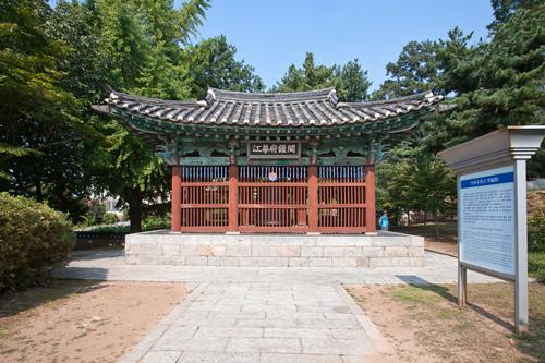 国宝第11号江華銅鐘のレプリカ。実物は現在江華歴史博物館に保存