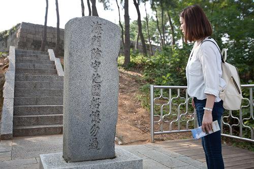 朝鮮の意思が伝わってくる警告碑