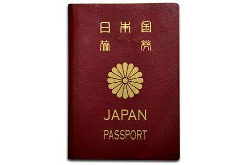 10年有効のパスポート