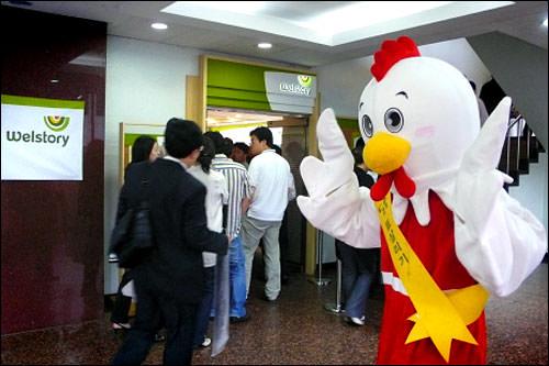 「鶏肉、安心して食べよう」キャンペーン時の様子