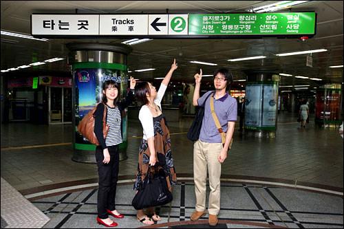 乙支路入口(ウルチロイック)駅から出てスグ!