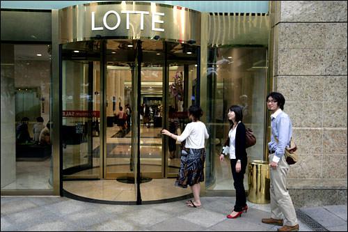 ロッテ百貨店でショッピング