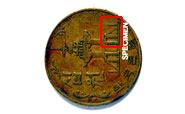 10ウォン横にしてみると階段部分が「김(キム)」という字に!また、多宝塔の真ん中に何かうずくまっているように見えるが、それは一人ぼっちで座っている「キム・ミンジ」だという…が、その正体、実はヘチ(想像上の動物)。