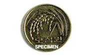 50ウォン表に描かれた折れた麦の葉は、キム・ミンジをバラバラにした斧らしい。それから、一番長い穂の麦の粒はキム・ミンジの年と同じ9つ!また、穂が目に見えるという意見もあり。