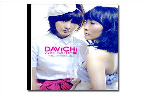 8位Davichi 1.5集「Vivid Summer Edition(リパッケージ)」