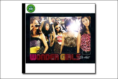 9位Wonder Girls シングルアルバム「So Hot:The 3rd PROJECT」