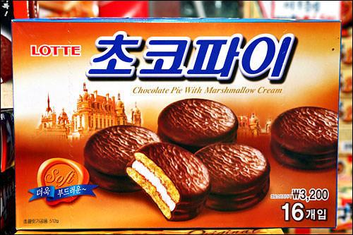 チョコパイ(1個):125kcal