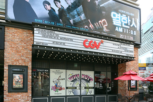 お得な早朝割引がある韓国の映画館(ソウルの代表的な映画館一覧)