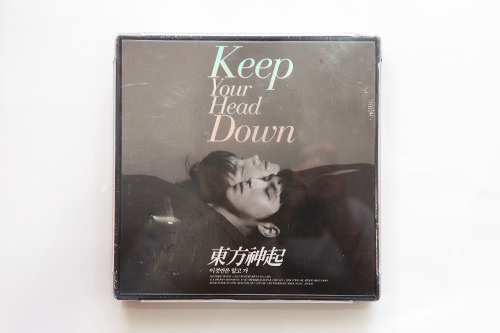 東方神起
