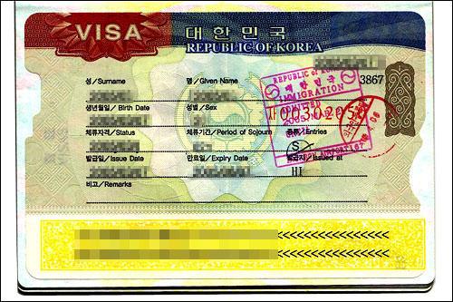 韓国のビザ