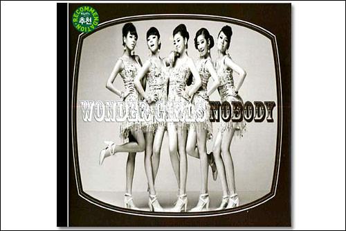 1位 Wonder Girls「Nobody」