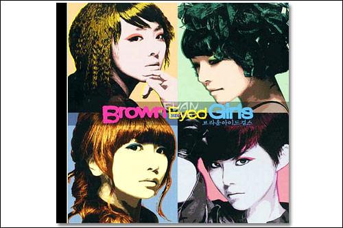 5位 BROWN EYED GIRLS「オッチョダ(どうして)」