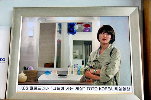 ソン・へギョ、ヒョンビンの共演で話題のドラマ「彼らの生きる世界」のセットになった