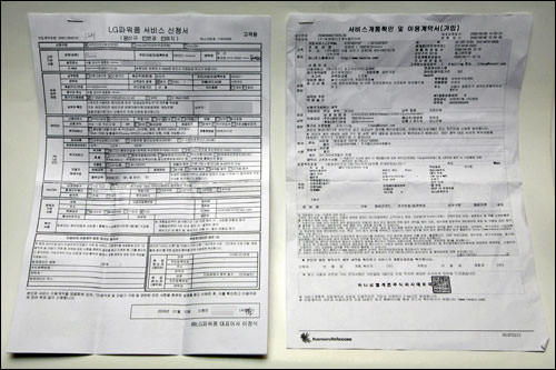 当日、契約書へ署名が必要な場合も(左)