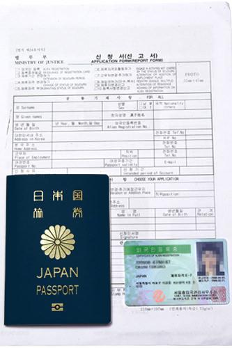 【海外】アイルランドで日本人学生が刺され死亡。無差別襲撃の可能性 YouTube動画>1本 ->画像>14枚