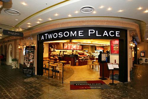 カフェ「A TWOSOME PLACE」(地下1階)