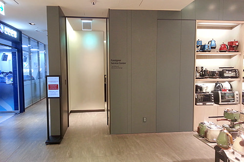 狎鴎亭・ギャラリア百貨店 WEST5階 外国人専用窓口パスポート提示:要領収書:可