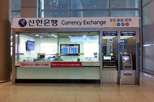 新韓銀行 仁川(インチョン)空港店パスポート提示:不要(100万ウォン以上の場合要)領収書:可