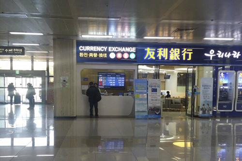 ウリ銀行 金浦(キンポ)空港国際線支店パスポート提示:不要(100万ウォン以上の場合要)領収書:可