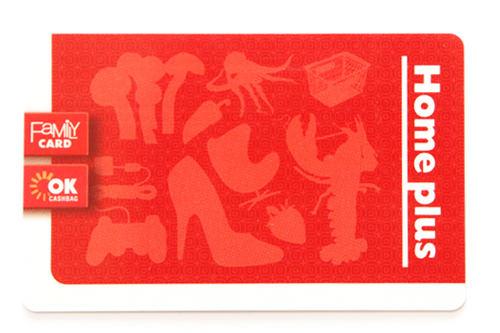 ホームプラスファミリーカード