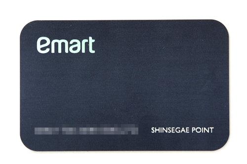 Eマートポイントカード
