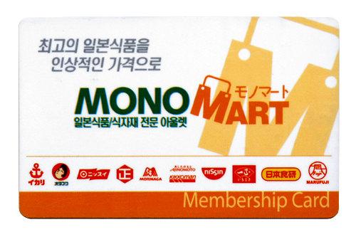 日本食品アウトレットチェーン「モノマート」