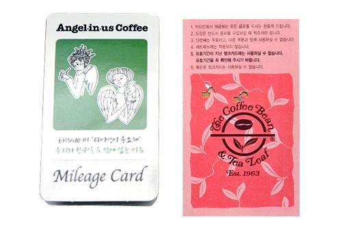 Angel in us Coffee(左)、コーヒービーン