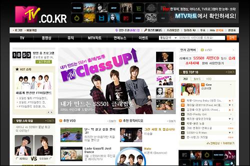 MTV KOREA