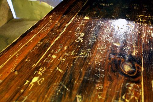 時代を感じるテーブルの落書き