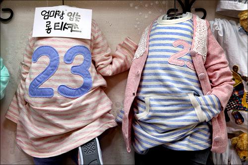 ボーダーTシャツ25,000ウォン