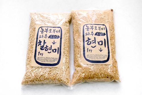 ノンブロブト人気モール「サムジキル」で知られるssamzie(サムジー)が運営。韓国産の食品や無添加食品を販売。アップサイクル(廃物をより良いものに生み出すこと)したオリジナル食器も並びます。