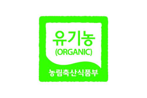 有機農産物農薬・化学肥料を使わず栽培した農産物