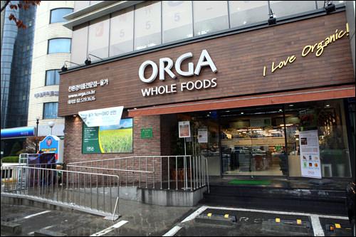 ORGA(オルガ)韓国の大手食品企業プルムウォンが母体のブランド。全国60店舗以上の直営・加盟店を運営。国家指定の厳しい検閲を通った商品が並びます。ORGAのチェーン店一覧 ▸