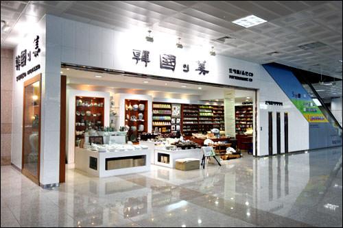 陶磁器店(1階)