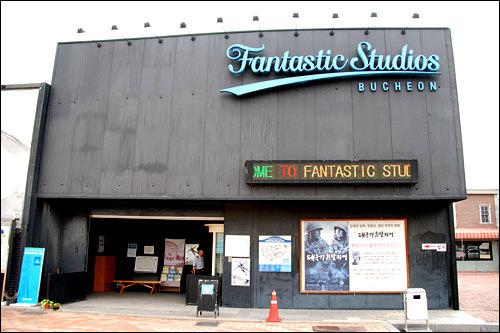ソウルからも近く便利な映画・ドラマセット場